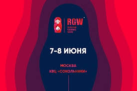 Russian Gaming Week 2018 – the main gambling event in Russia