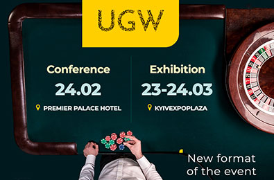 Updating of UGW Format: Conference Will Be Held in February, Exhibition — in March