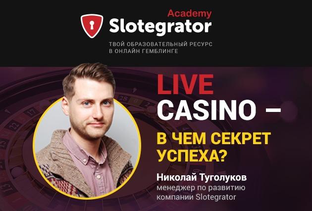 Лікування залежності від азартних ігор