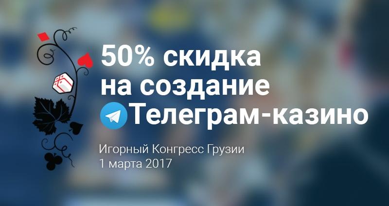 Особенности казино с пополнением счета от 1 рубля