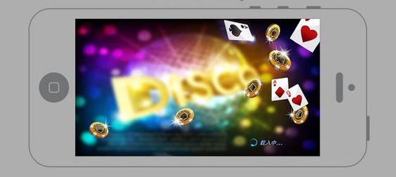 Технология настройки интернет казино слотомания игровые аппараты