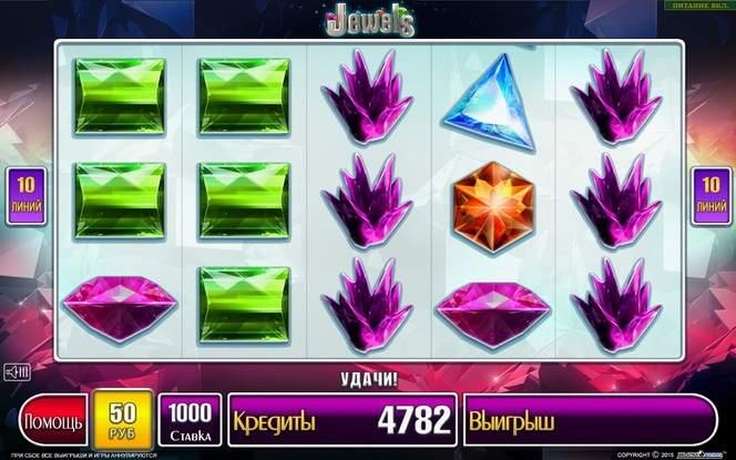 Игровые автоматы с голыми женщинами игры казино братва онлайн бесплатно